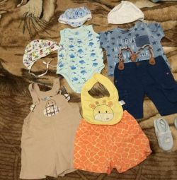 Summer things for a boy