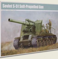 S-51 Soviet self-propelled artillery mount
