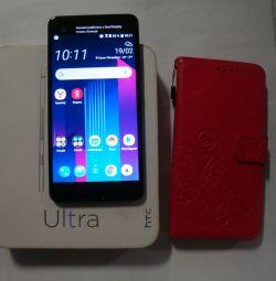 HTC U Ultra - 4G LTE - 4 πυρήνες / 4GB / 64GB