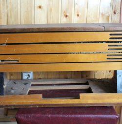 Miniya-4, Sakta, Ether and others, a wooden case.