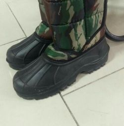 The boots new rubber warmed