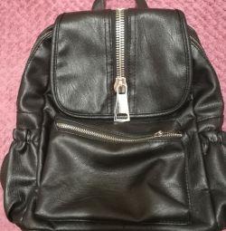 Sırt çantası, bu