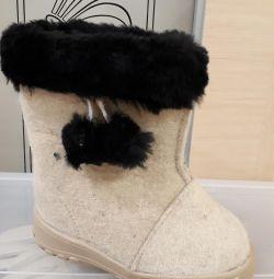 23 rr. Νέες μπότες