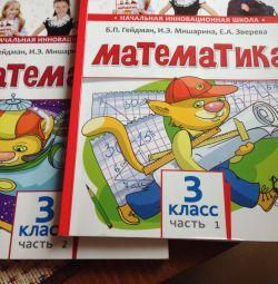 Μαθήματα Μαθηματικών 3 classGeydman, Misharin, Zvereva.