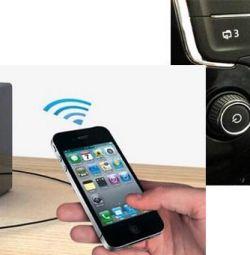 Προσαρμογέας Bluetooth AUX δέκτης τροφοδοσίας USB