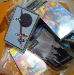 Pachet cu casete audio, piese 20-25