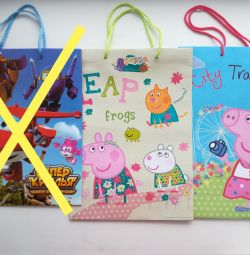 New Gift Bags