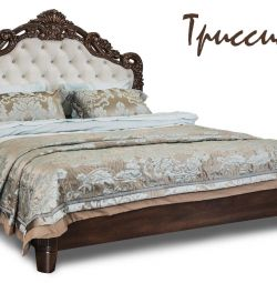 Κρεβάτι Thrissia καρυδιάς