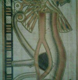 Оберег от сглаза папирус