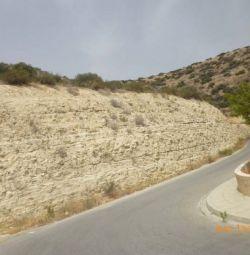 Câmpul din Yermasogeia, Limassol