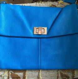 Selling a bag in excellent condition