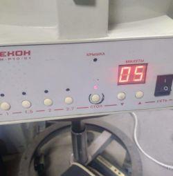 centrifugă uzată TsLMN-R10-02-ELEKON, de lucru