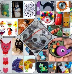 Decorative eyes for the manufacture of toys
