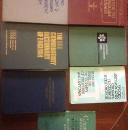 Англійські довідники і посібники