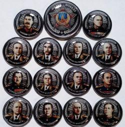 Set de monede de suvenir