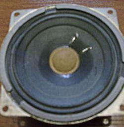 Speaker 4GDSH-18.