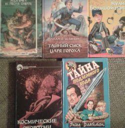 Cărți. Orice 50 de ruble.
