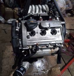 AMX motoru