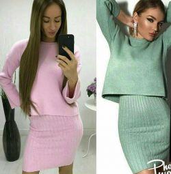 Κοστούμι (φόρεμα + sweatshot)