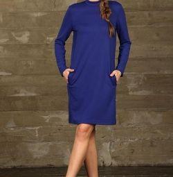 Нове вбрання Mondigo р-р 48