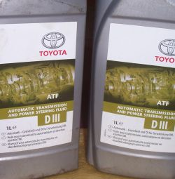 Transmission oil Toyota DIII