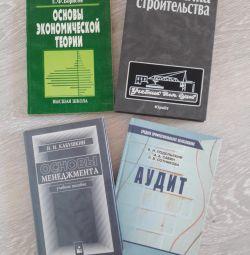 Учебная литература для строительных специальностей