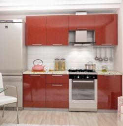 Bucătărie Sofia 2.1