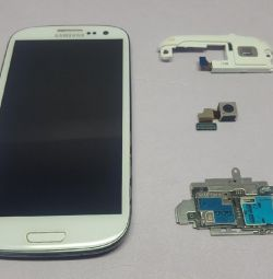Samsung Galaxy S3 GT-I9300 (Parsing)