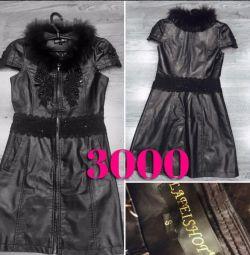 Φόρεμα από οικολογικό δέρμα