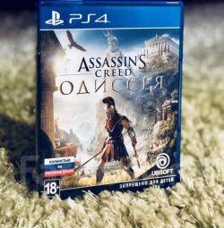 PS4 Games - Assassins creed odyssey, origins