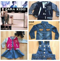 Children's clothing ZARA KIDS retail, wholesale new