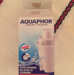 Filter Aquaphor