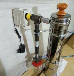 Smoke generator. Zakoptim-6L.