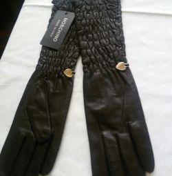 Γάντια MOSCHlNO