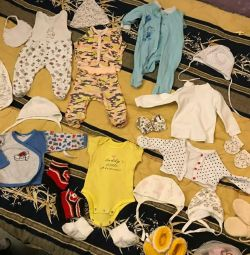 Un pachet de lucruri pentru un nou-născut de la 0 la 4 luni