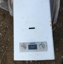 Încălzitor de apă pe gaz