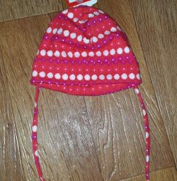 New Reima hat