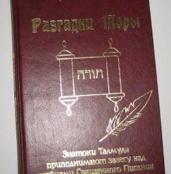 Carte - Torah dezvăluie