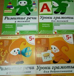 Study guide workbooks preparation for school