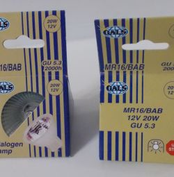Галогенна лампочка GALS MR16 / BAB 12V 20W GU 5.3