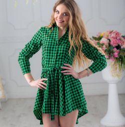 O rochie este o cămașă