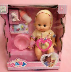 Κούκλα μωρό διαδραστικό