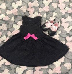 Φόρεμα κομψό για το κορίτσι