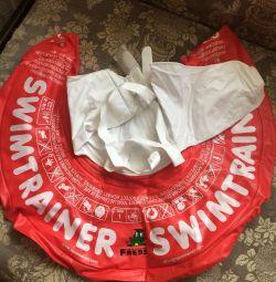 Swimtrainer Red Circle