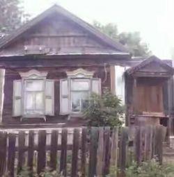 Köyde satılık ev