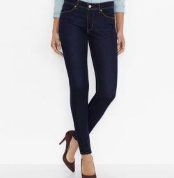 Jeans Levi's 25/32, new, original