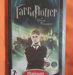 Диски для PSP.