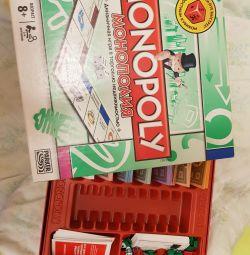 Настільна гра MONOPOLY