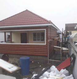 Строительство домов и дач подключ