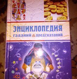 Cartea pentru ghicire
